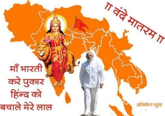 Modi and Bharat Mata conquering Asia 2014