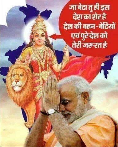 Figure Two: Modi and Bharat Mata 2014