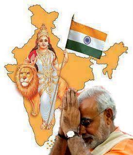 Figure One: Modi and Bharat Mata 2014