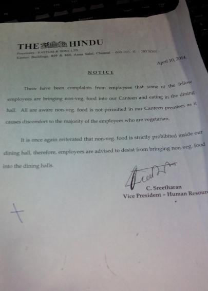 Figure 2: The internal memo from the Hindu's human resources department.