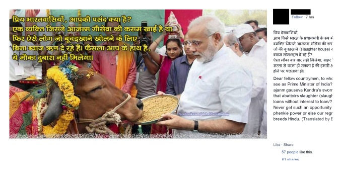 Figure 1: Modi feeding a cow during a rally.
